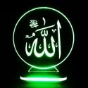 چراغ خواب سه بعدی طرح الله کد CHKH-019